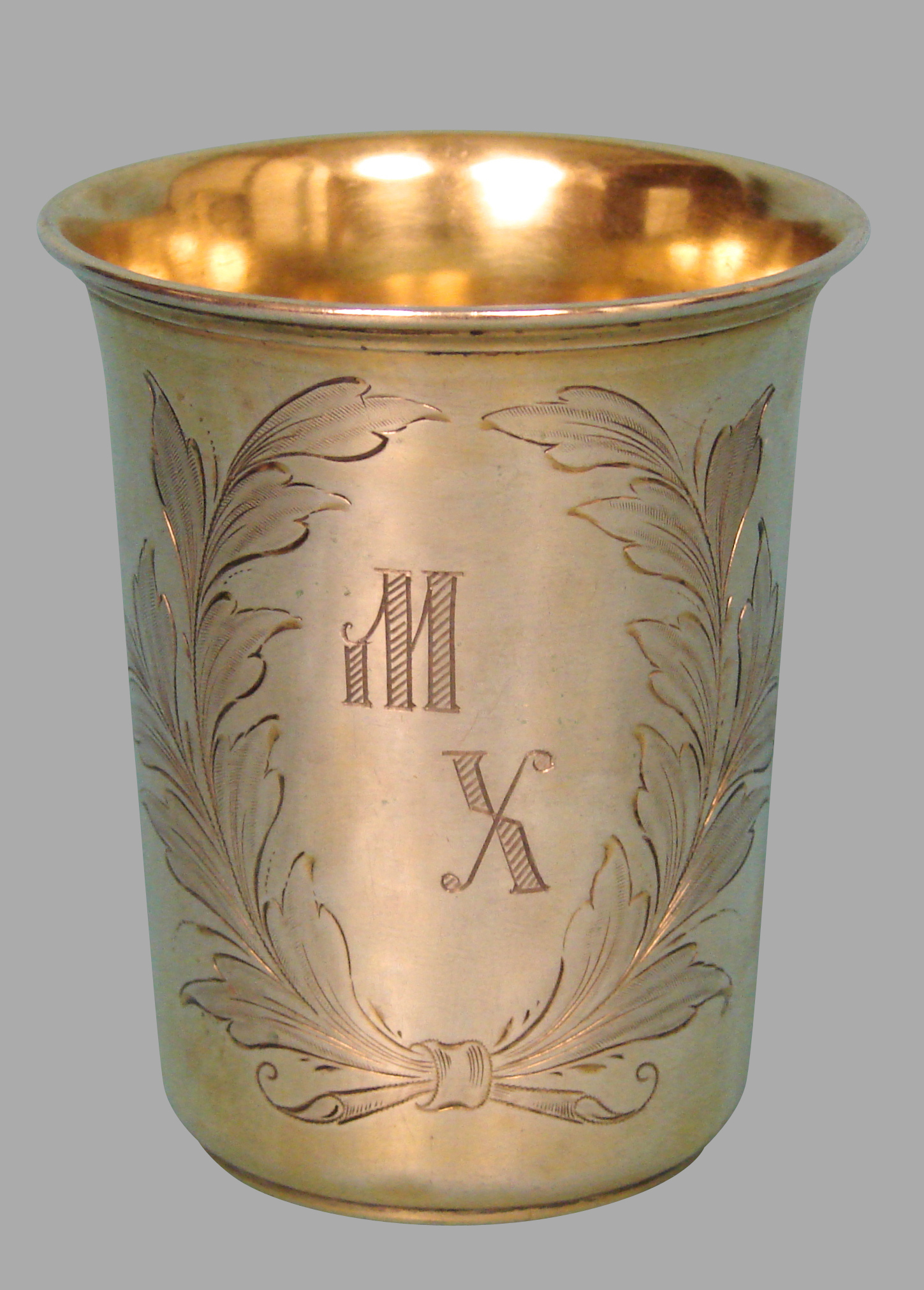 19th Century Russian Silver Kiddush Cup | DANIEL STEIN Antiques San Francisco CA